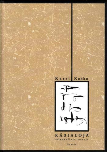 kirjan kansikuva